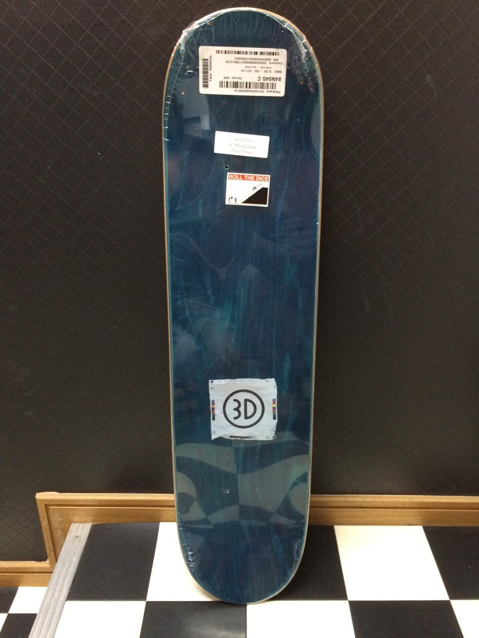 3d_skateboard01
